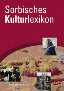 Cover des gedruckten Sorbischen Kulturlexikons